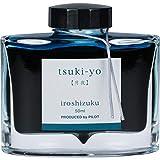 PILOT Iroshizuku Füllfederhalter-Tinte, Tsuki-Yo, Moonlight (Blaugrün), 50 ml Flasche (69205)