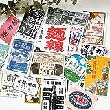 BAIMENG Vintage Material Republik China Taiwan Werbeplakat, Album, ausgeschnittenes Buchdekoration, Aufkleber, 27 Stück