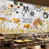 Frühe Brötchen Shop Frühstück Shop Dekoration Hintergrund Tapete Restaurant Essen Snacks Wanddekoration Malerei Tapete Wandbild-150 * 105