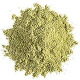 Gersten Grassaft Pulver - Gerstengras - Weizengras - Weizengras Tee - Weizengraspulver 200g