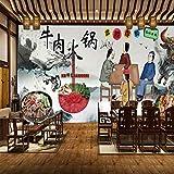 Rindfleisch Hot Pot Wallpaper Hotel Restaurant Restaurant Hotel Hintergrund Wall Box Wallpaper Chinesisches traditionelles Essen 3D-Wandbild-200 * 140