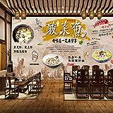Gekochte Sauerkraut Fisch Tapete Chinesische Eigenschaften Gegrilltes Fisch Restaurant Hot Pot Restaurant Restaurant Essen Hintergrund Wand Retro Wandtapete-400 * 280