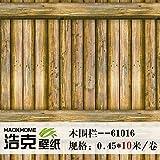 Schrank selbstklebende Folie Küchenfolie Dekofolie,Pelable renovierte Bord-Tapete, renovierte Tapete für Badezimmer- und Küchenmöbel, leicht zu reinigen innenfarbiger Holzkörner-Holzzaun_45 cm * 10