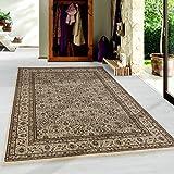 Ayyildiz Wunderschöne Marrakesh Orientteppich kurzflor Orientalisch Traditional, rechteckig, Höhe 9mm, Kurzflor, Orient-Dekor, Schadstoffgeprüft Öko Tex Standard 100, Größe:300 x 400 cm, Farbe:Beige