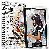 BELLEMOND 2 Stück Japanische Paper Displayschutzfolie für iPad Pro 11' (2021/20/18) - Schreiben, Zeichnen und Skizzieren wie auf Papier mit Apple Pencil - Blendfreie Matte Paper PET Folie IPD11PL10