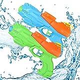 Wasserpistole Spritzpistolen Set ,wasserpistole mit großer reichweite,wasserpistole Spielzeug,wassergewehr für Erwachsene Kinder,Water Gun,Water Blaster,wasserpistole für Strand Schwarz & weiß