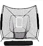 YEEGO Direct Baseball-Trainingsnetz, 7 x 7 Füße, tragbar, Baseball-Trainingsgerät, mit Tragetasche und Bogenrahmen und Bonus Schlagfläche