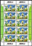 Zehnerbogen aus der Serie Helden der Kindheit: Biene Maja - postfrisch