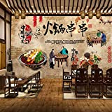 Retro nostalgische Hot Pot Spieße Hintergrund Tapete würzigen Weihrauch Topf Auflauf Reis Nudel Restaurant Essen Snack Bar Tapete Wandbild-150 * 105
