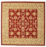 Ziegler Kaspin - Rot Teppich 192x192 Orientalischer, Quadratisch Teppich