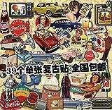 RUIRUI Rui Rui39pcs Retro Trolley Koffer Koffer Gepäck Aufkleber Wasserdicht Fisch Box Laptop Wasserdichte T