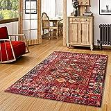Pergamon Designer Teppich Vintage Zoe Orient Modern Rot Bordüre in 5 Größ